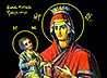 9 января завершается пребывание в Екатеринбургской епархии списка с чудотворной иконы «Троеручица»