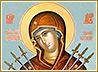 24 уральских прихода посетила в уходящем году чтимая Богородичная икона «Умягчение злых сердец»