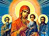 В Полевском встречают чудотворную икону Божией Матери «В скорбях и печалях Утешение»