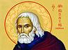 Митрополит Кирилл совершит Божественную литургию в день памяти преподобного Василиска Сибирского