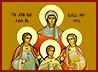 В уральских храмах поздравили именинниц Веру, Надежду, Любовь