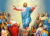 Уральцы молитвенно встретили праздник Вознесения Господня
