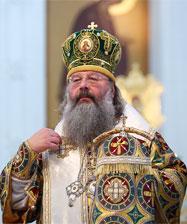 Митрополит Кирилл: «Пусть грядущий год будет для нас годом, благословлённым святым праведным Симеоном Верхотурским»