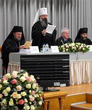Научно-богословская конференция «Церковь. Богословие. История» пройдет в Екатеринбурге