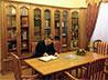 Австралийский посол посетил музей свв. Царственных страстотерпцев