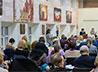 НПК с участием прот. Григория Григорьева пройдет 4 мая в Екатеринбурге