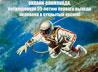 Екатеринбургские суворовцы стали призерами онлайн-олимпиады