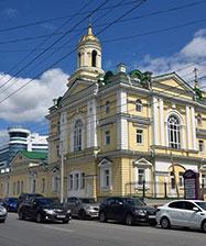 В Екатеринбургской духовной семинарии продолжается набор абитуриентов