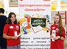Благотворительная акция «Школа доброты» пройдет в гипермаркете АШАН 13 и 14 августа