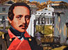 10 октября в 17-00 в православном центре «Рязановский дом» состоится открытие выставки к 200-летию Лермонтова