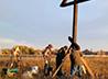 При дороге у села Рыбниково установили поклонный крест