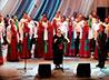 Легендарный хор имени Пятницкого выступил в Краснотурьинске