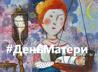 Екатеринбургские кадеты поучаствовали во флешмобах в честь Дня матери