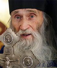 Схиархимандрит Илий (Ноздрин) посетит Екатеринбург