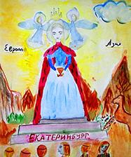 Юных художников приглашают принять участие в творческом конкурсе «Град святой Екатерины»