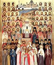 В Екатеринбурге отметят 135-летие Екатеринбургской епархии