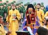 Неделя: 12 новостей православного Подмосковья