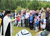 В честь Крестителя Руси массовое Крещение совершено в пос. Рефтинский