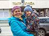 Театры Екатеринбурга помогают детям из малоимущих семей попасть в сказку