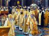 Неделя: 9 новостей православной России