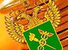 Митрополит Кирилл поздравил уральских таможенников