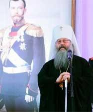 «Мы несем ответственность за сохранение памяти о святом Царе»: в Екатеринбурге начались Царские дни - 2018