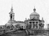 Более 4000 кирпичиков пожертвовали на восстановление Успенского Собора