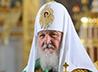 В Екатеринбурге откроется выставка, посвященная служению Святейшего Патриарха Кирилла