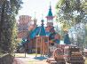 Неделя: 10 новостей православной России