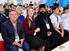 В московском молодежном форуме приняли участие представители Нижнетагильской епархии