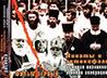 Монастырь организовал кинопоказ о событиях в Украине