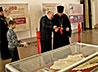 Первоуральская передвижная выставка о Доме Романовых «Великая династия – Великая Россия» завершилась