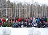 Для учащейся молодежи Орджоникидзевского района провели «Зарницу»
