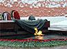 На Среднем Урале отметили День Неизвестного Солдата