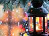Рождественская акция для малообеспеченных детей стартовала в Серовской епархии