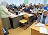 Очередной педагогический практикум прошел в Екатеринбурге для учителей ЦПШ