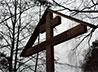 В парке Победы села Глинское установили и освятили поклонный Крест