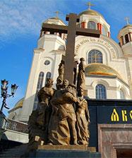 11 февраля исполняется 130 лет Екатеринбургской епархии