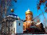 Скорбященский женский монастырь приглашает на экскурсию