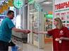 В гипермаркете «Магнит» прошла очередная благотворительная акция