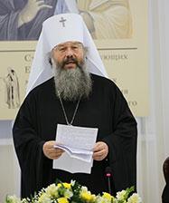 В форуме монашествующих Екатеринбургской митрополии приняли участие представители из 18 обителей мира