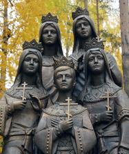 В Екатеринбурге пройдет конференция, посвященная вопросам уничтожения и захоронения Царской семьи