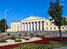 На Среднем Урале пройдет XI международная Демидовская ассамблея