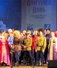 XXI Всероссийский фольклорный фестиваль традиционной мужской культуры «Дмитриев День» проходит в Екатеринбурге