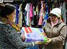 Для нуждающихся в Екатеринбурге собрали 500 килограмм вещей