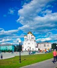 В Екатеринбургской митрополии образована четвертая епархия