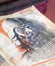 В Музее святой Царской семьи открылась выставка «Александр Невский: воин, политик, святой», приуроченная к 800-летию полководца