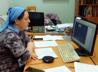 В Екатеринбурге прошло первое заседание педпрактикума учителей ЦПШ