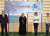 Социально-педагогический проект «Будь здоров!» реализовали в городском округе Сухой Лог