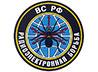 Владыка Кирилл поздравил военнослужащих с Днем образования соединения РЭБ
